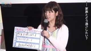 坂口良子の娘・坂口杏里が母亡き後、初の公の場に登場 坂口良子 検索動画 23