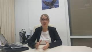 Юридические основы для онлайн-бизнеса. Видеоурок 3.
