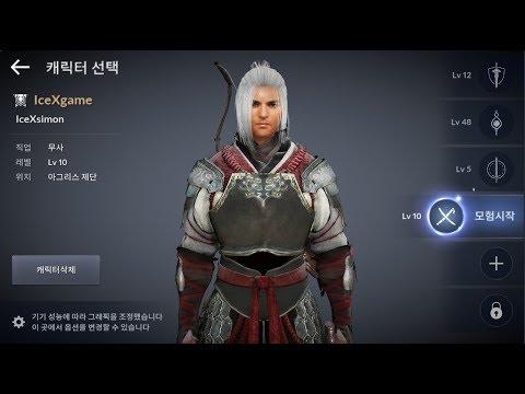 Black Desert Mobile Blade Master GamePlay