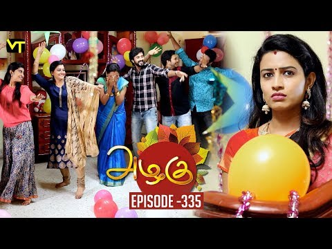 Azhagu - Tamil Serial | அழகு | Episode 335 | Sun TV Serials | 24 Dec 2018 | Revathy | Vision Time