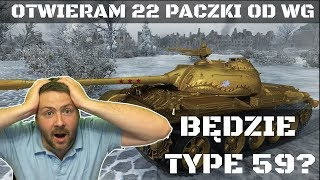 OPENING 22 SKRZYNEK ŚWIĄTECZNYCH OD WG..! WYGRAM TYPE 59..? World of Tanks