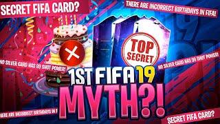 NEW FIFA 19 SECRET?