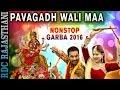 नवर त र dandiya स प शल garba 2017 pavagadh wali maa nonstop garba partham samru saraswati ne mp3