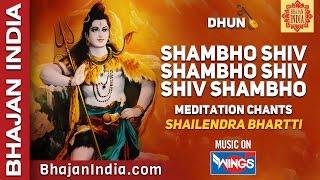 Shambho Shiv Shambho Shiv Shiv Shambho Mahadev Shambho Meditation Chant With Lyrics