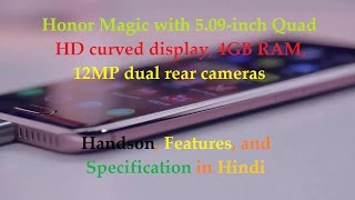 (Hindi) Honor Magic- Features ! Specification ! Hadnson ! Price