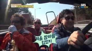 SBS [자기야] - 후포리를 가로지르는 뚜껑없는 차