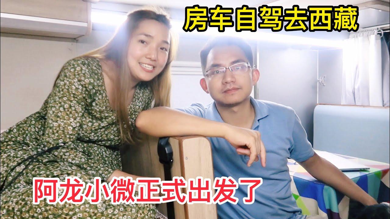 963集:越野房车挑战西藏丙察察,情侣今天正式出发了,出发前大吃海鲜真过瘾,看阿龙做了哪些海鲜?