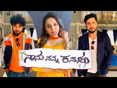 """Naanu Nanna Kanasu"" Upcoming New Serial For Udaya Tv || Familly Story , Kannada ||"