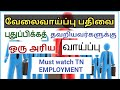 HOW TO RE RENEWAL EXPIRED EMPLOYMENT CARD