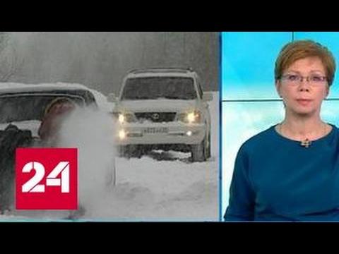 Погода 24: чем опасно потепление на Колыме