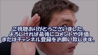 【内容説明】キスマイ横尾渉が超・超難関資格を取得 『ジャ〇ーズの誇り...