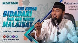 Video Kajian Keluarga - Kau Bukan Bidadari dan Aku Bukan Malaikat - Ustadz Rizal Yuliar Putrananda, Lc. download MP3, 3GP, MP4, WEBM, AVI, FLV Agustus 2018