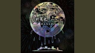 Provided to YouTube by TuneCore Japan HANABI · otoya HANABI ℗ 2018 otoya Released on: 2018-11-28 Auto-generated by YouTube.