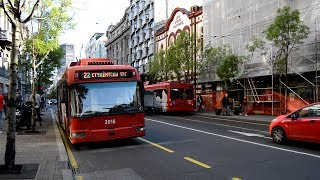Download Trams and buses in Belgrade Mp3 and Videos