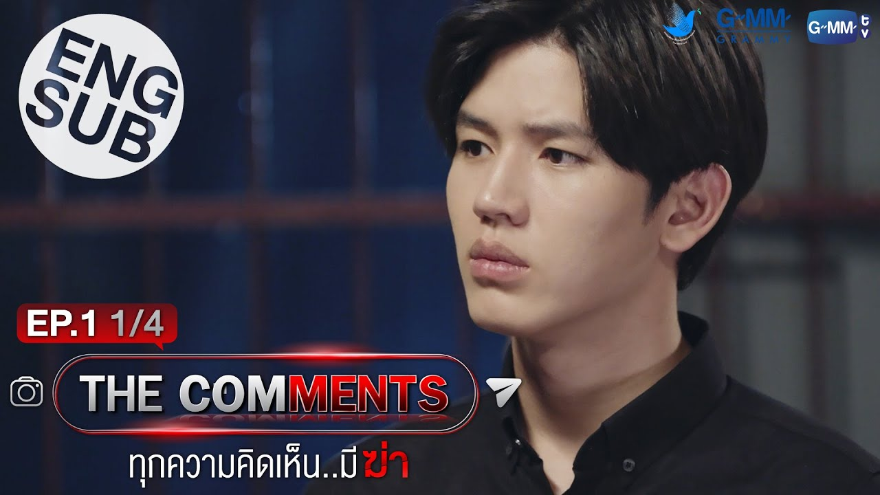 Download [Eng Sub] The Comments ทุกความคิดเห็น..มีฆ่า   EP.1 [1/4]
