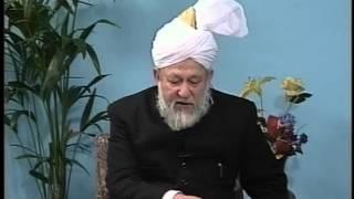 Urdu Tarjamatul Quran Class #109, Surah Al-Taubah v. 113-122, Islam Ahmadiyyat