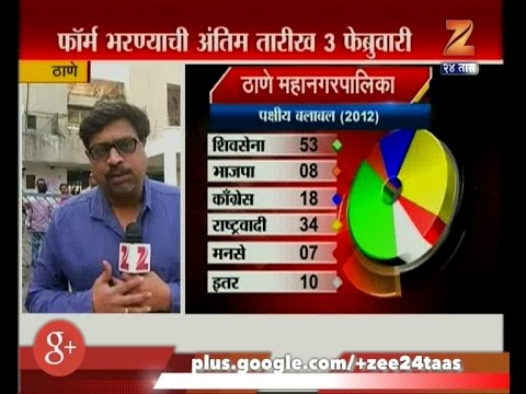 Mumbai | Thane | Pimpri Chinchwad | Nashik | Nagpur | Election Situation