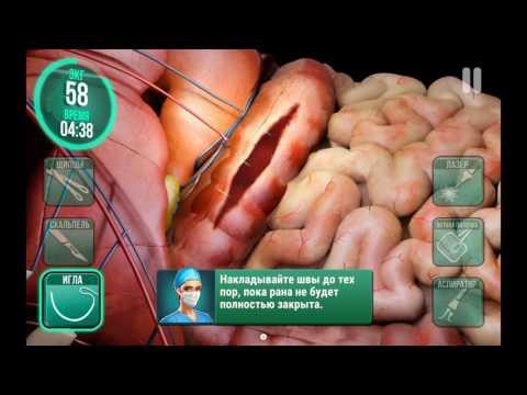 Operate Now: Hospital. #2. Мега обновление!!!!! Новые операции!!! Предатели среди врачей!
