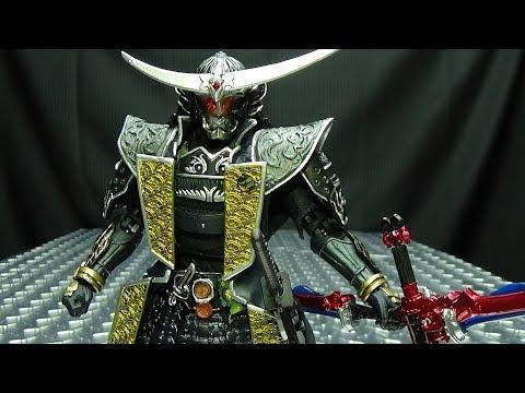 S.I.C. Kamen Rider Gaim JIMBER LEMON ARMS: EmGo