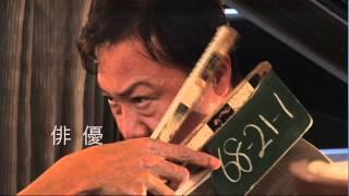 http://avexnet.or.jp/ishibashiryo/index.html 『表現者』予告編part.2.