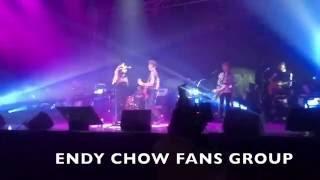 周國賢—目黑 EndyChowPlaysLive2016