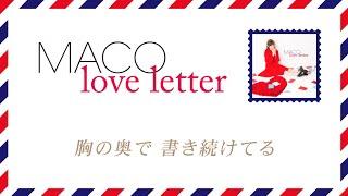 配信先行シングル「love letter」 8月19日(金)iTunes、レコチョク他 ...