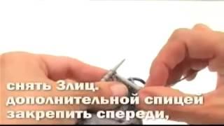 Видео урок вязания - косичка
