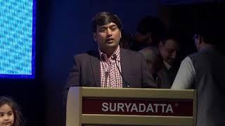Shri Sandip Gadiya, Cyber Crime & Forensic Investigator was invited at SGI's 21st Foundation Day.