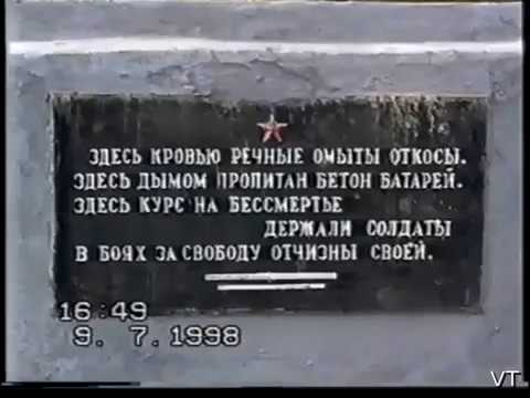 Ржев в 1998 году