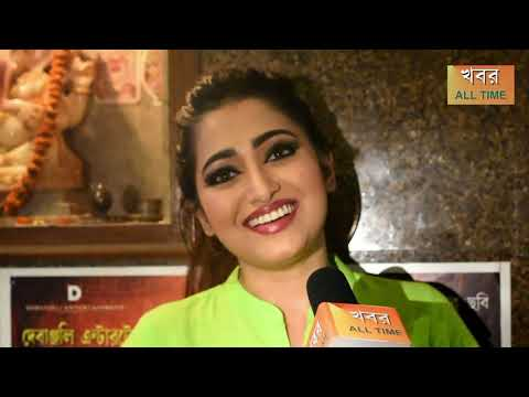 Interview of Sudipta Banerjee
