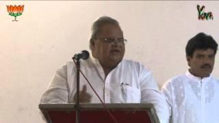 "Shri Satpal Malik speech during program Relevance of ""Kisan-Rajniti in Contemporary Times"""
