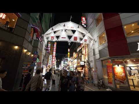 【4K】Night videowalk around Ikebukuro station, Tokyo