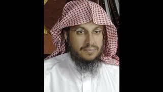 سورة البقرة كاملة - للشيخ عبدالعزيز الاحمد