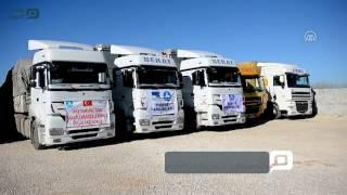 مصر العربية | متبرعون أفارقة يرسلون مساعدات لأهالي حلب عبر تركيا