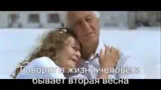Турецкий фильм  Белый Ангел.wmv