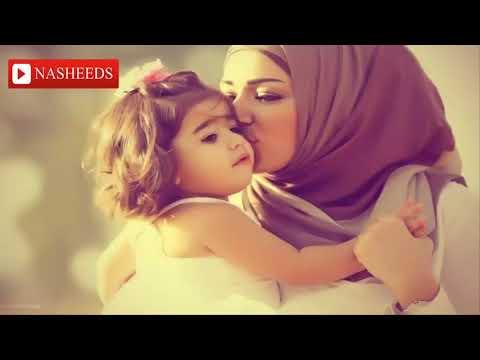 Красивый нашид Сердце матери