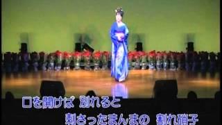 「天城越え」この歌は吉岡さん、弦さん、桜庭先生の3人が、天城湯ヶ島町...