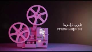 پخش زنده تلویزیون ایران فردا در فیس بوک و یوتیوب