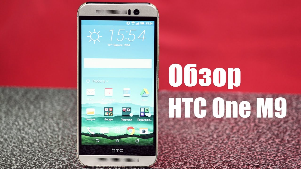 HTC One M9 Plus Gunmetal Gray 3D model by Hum3D.com - YouTube