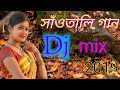 New__ Santali __Dj Remix__ Song __2018 __Gada __Ghat Re __Remix __By