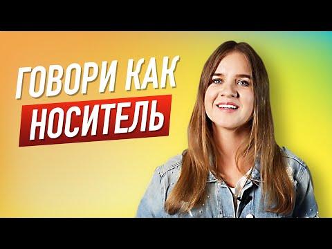 ТОП 10 ПОПУЛЯРНЫХ ИДИОМ В АНГЛИЙСКОМ I LinguaTrip TV