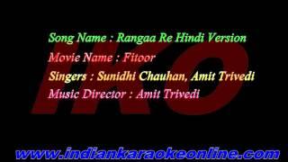 Rangaa Re Hindi Version Mp3 Karaoke   Fitoor