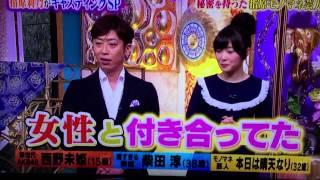 日本テレビ「今夜くらべてみました」2月24日でHKT48指原莉乃が禁断発言!