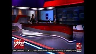 المواجهة | د. خالد فهمي وزير البيئة في حوار خاص حول مقترحات مصر للتعامل مع التغيرات المناخية | كاملة
