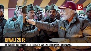 Diwali 2018: PM Modi celebrates festival of light with soldiers near India-China border