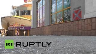 Последствия взрыва в здании универмага в центре Донецка