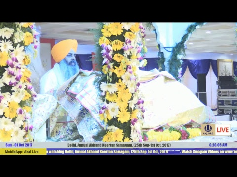 Delhi Annual Akhand Keertan Samagam (30Sep to 1Oct, 2017) Sat-Sun Rainsabai