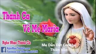 Mẹ Dẫn Dắt Con - Mai Thiên Vân.wmv