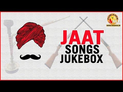 New Haryanvi Songs | जाट सांग्स Jaat Songs Jukebox | All Jaat Songs collection on single Click