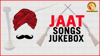 New Haryanvi Songs | जाट सांग्स Jaat Songs Jukebox | All Jaat Songs collection on single Click